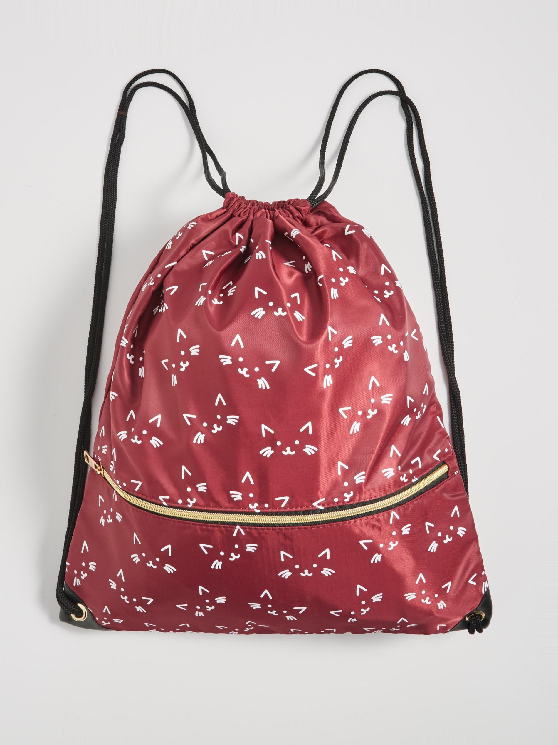 Plecak worek w koty - bordowy - WR580-83X - SINSAY - 2